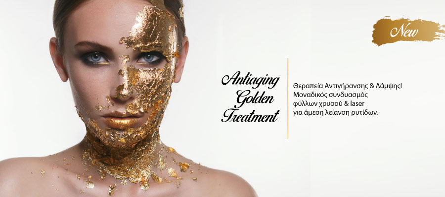 antiaging golden treatment