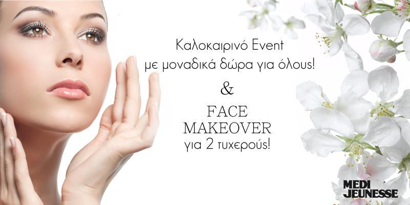 face makeover blog page