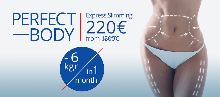 Perfect Body - Express Slimming